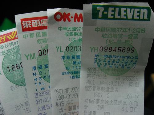 taiwan-sales-receipts